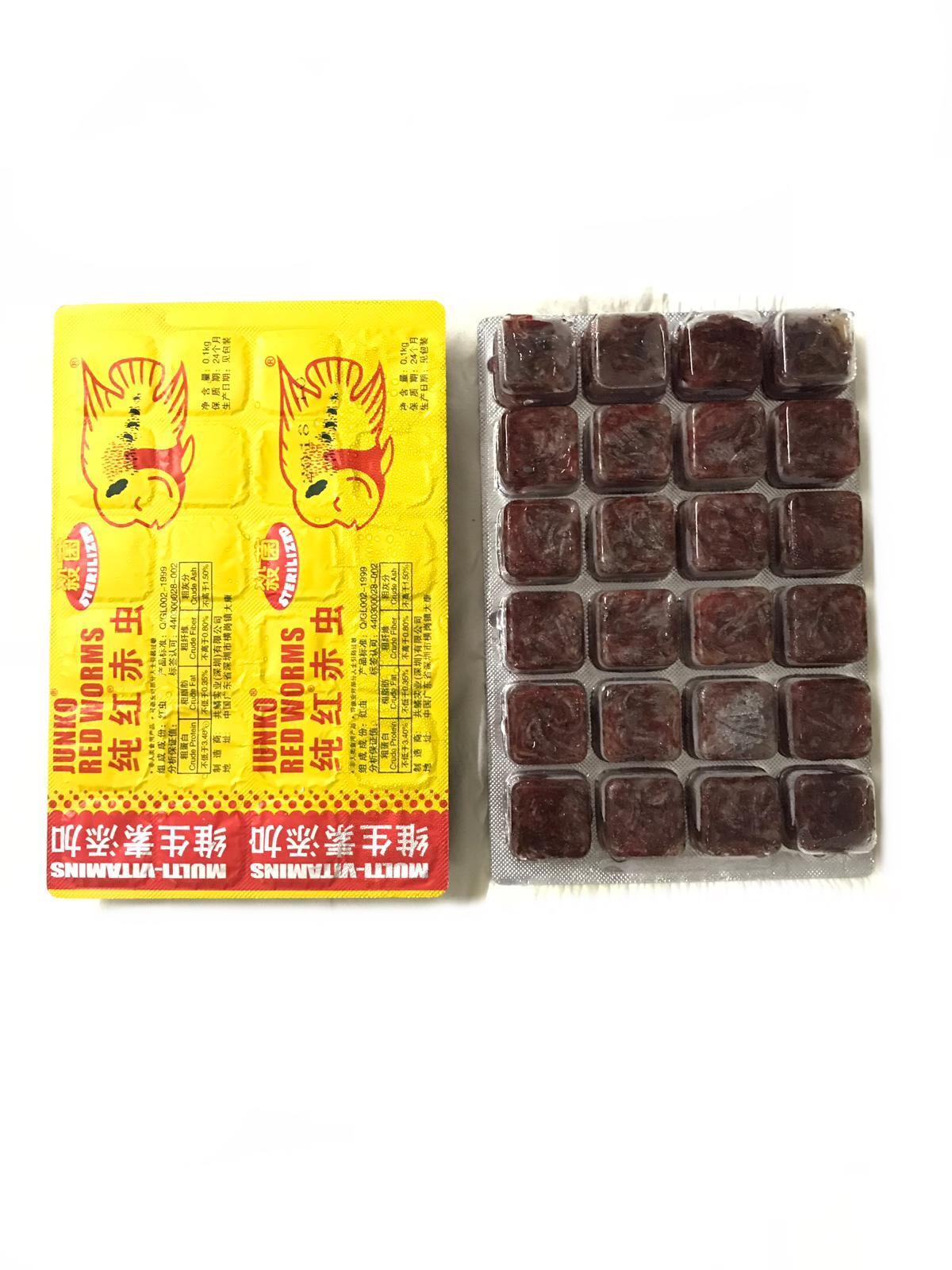 Junko Frozen Blood Worms