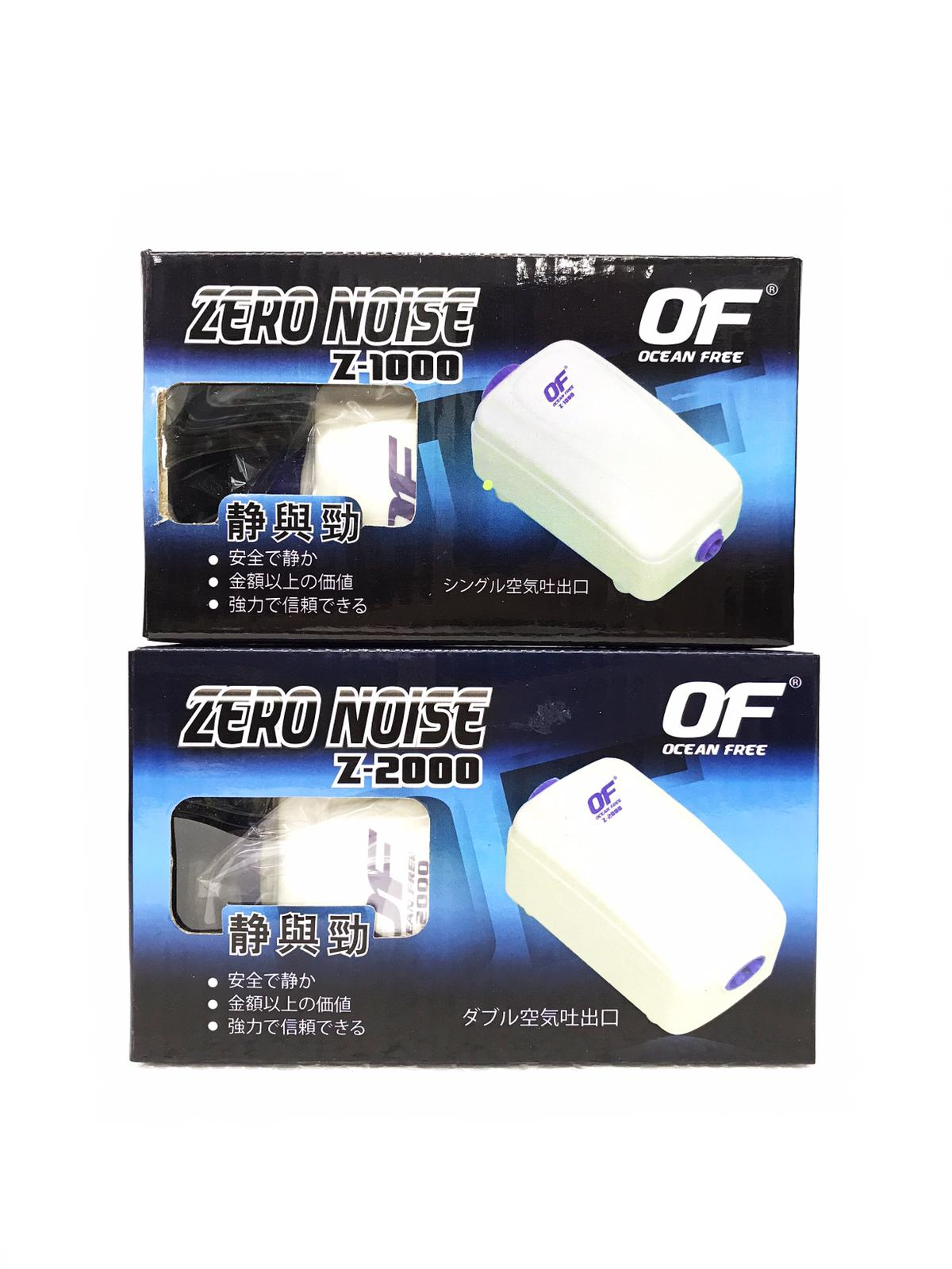 OF Zero Noise Air Pump