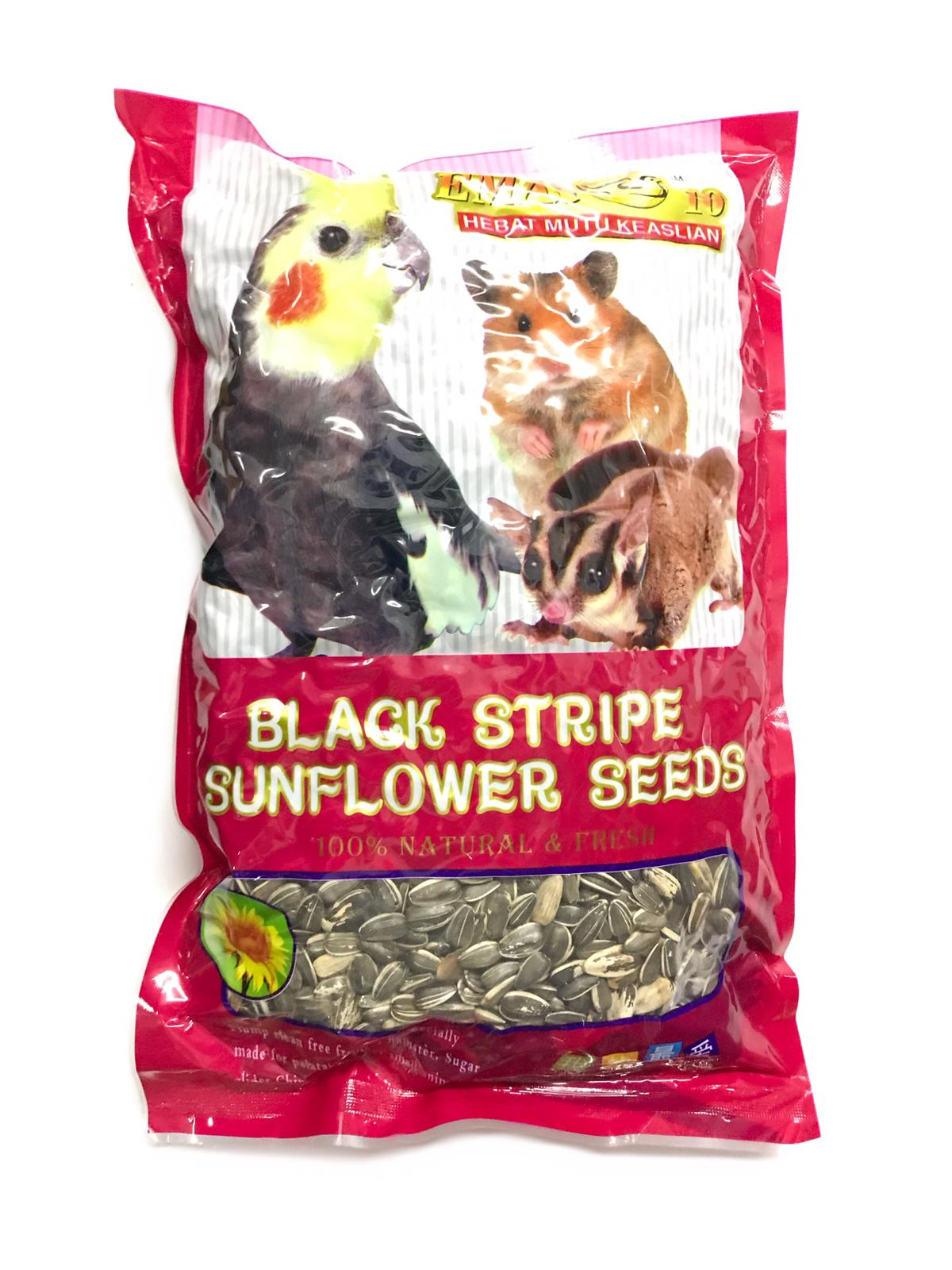 Emas 10 Black Stripe Sunflower Seeds (Medium Seeds)