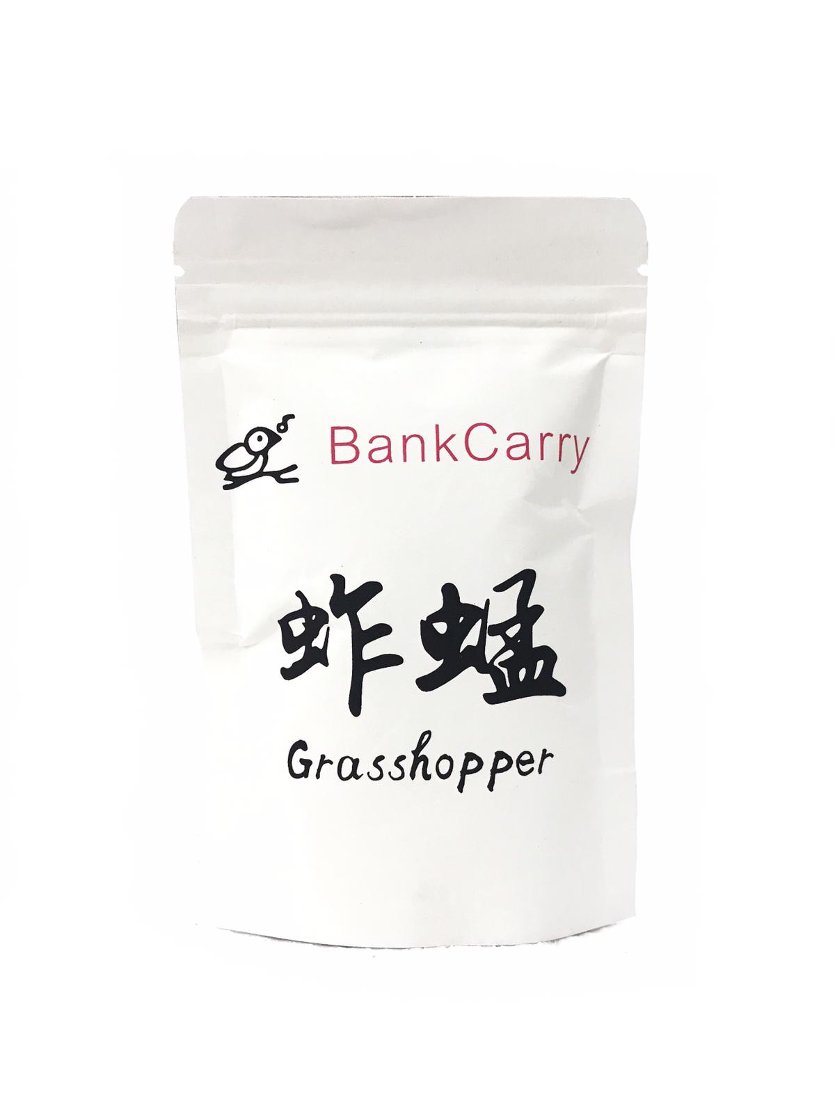 Bankcarry Grasshopper