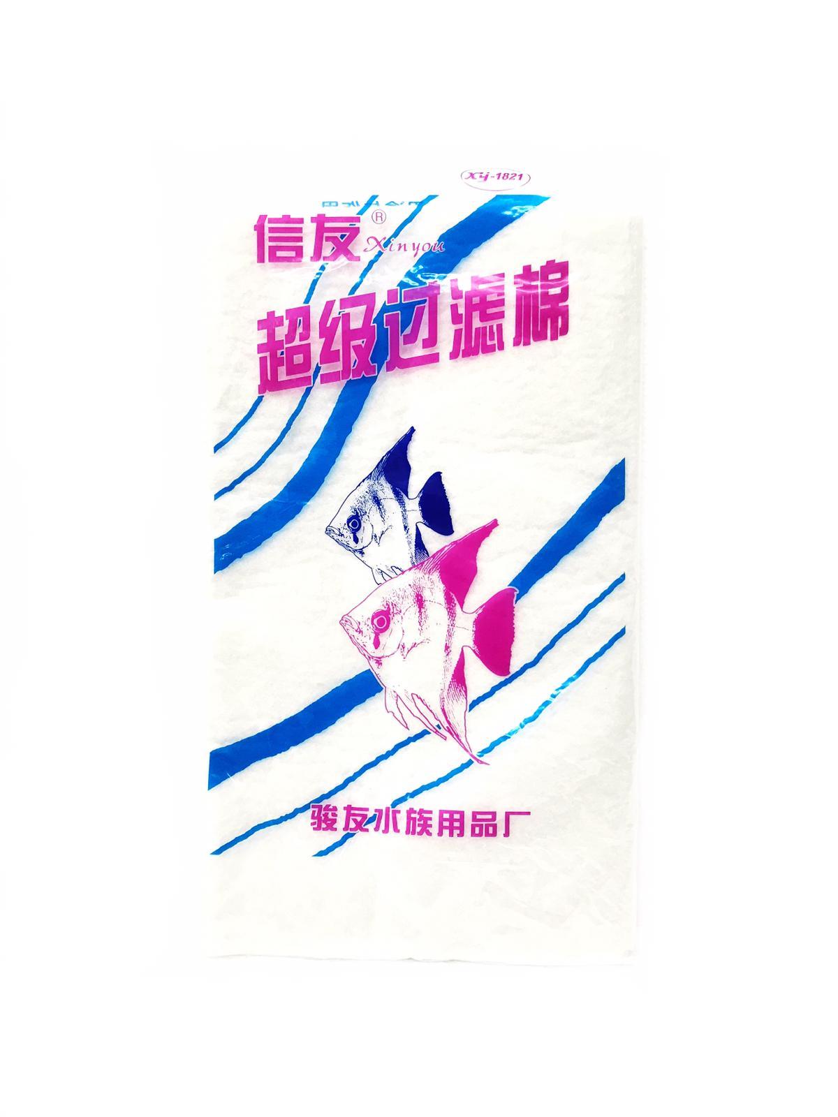 Xin You Chao Ji Guo Lv Mian XY-1821