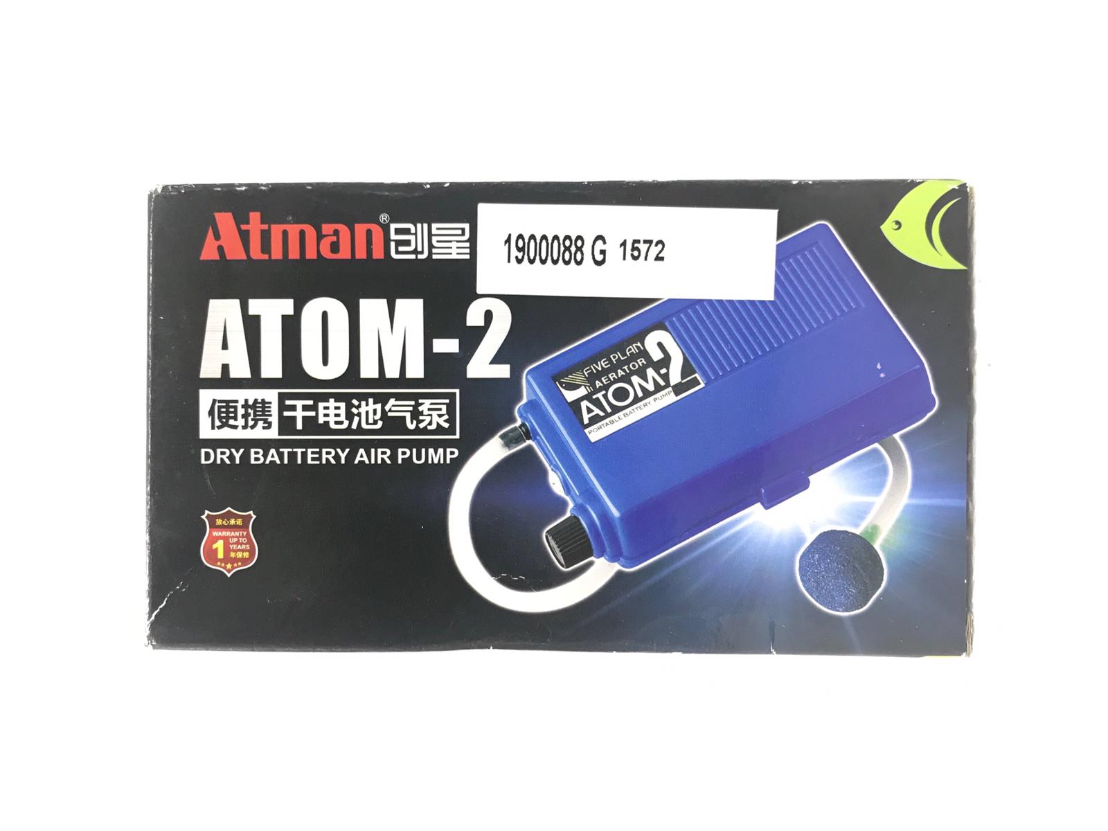 Atman Dry Battery Air Pump