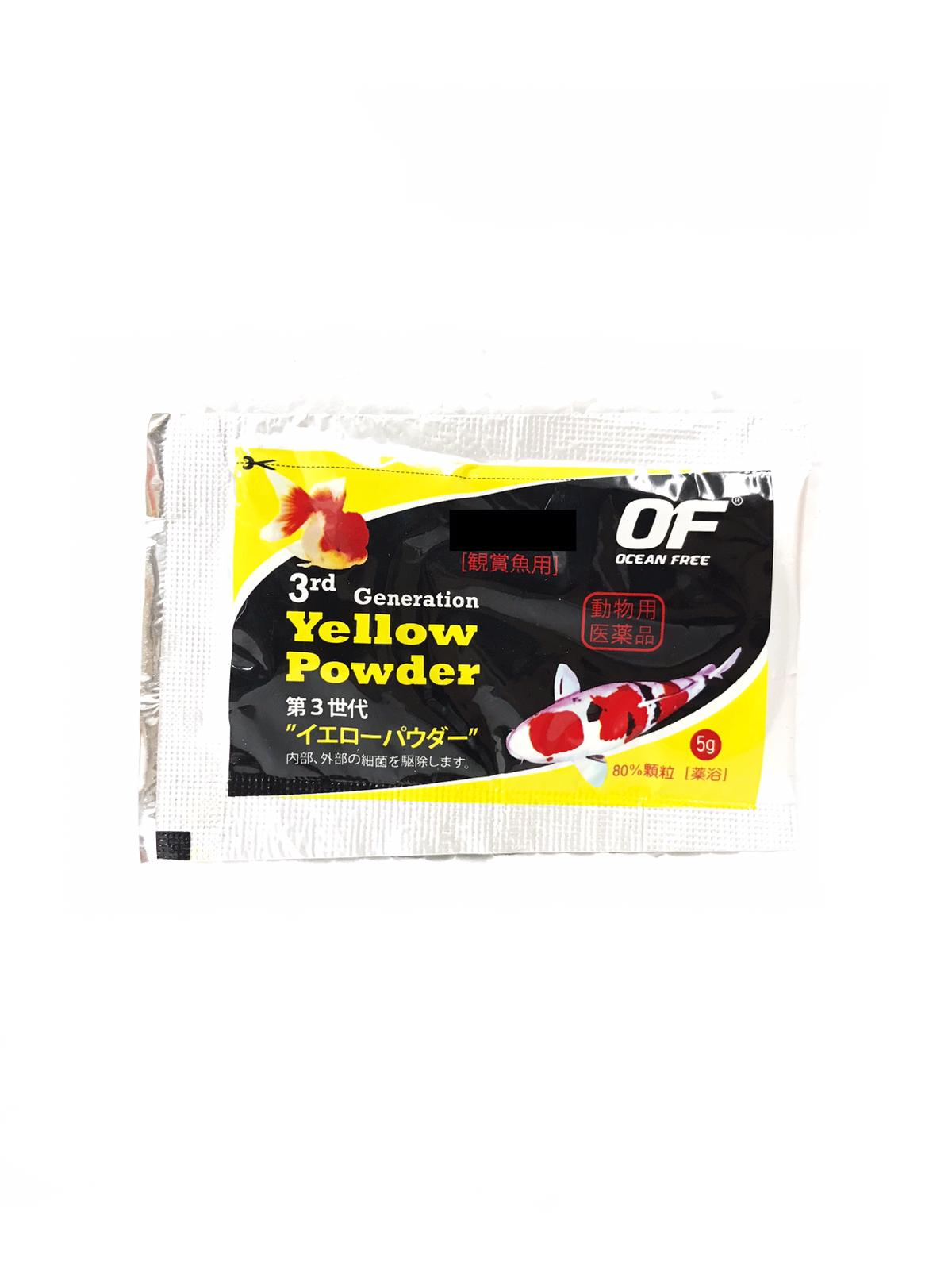 OF 3rd Generation Yellow Powder