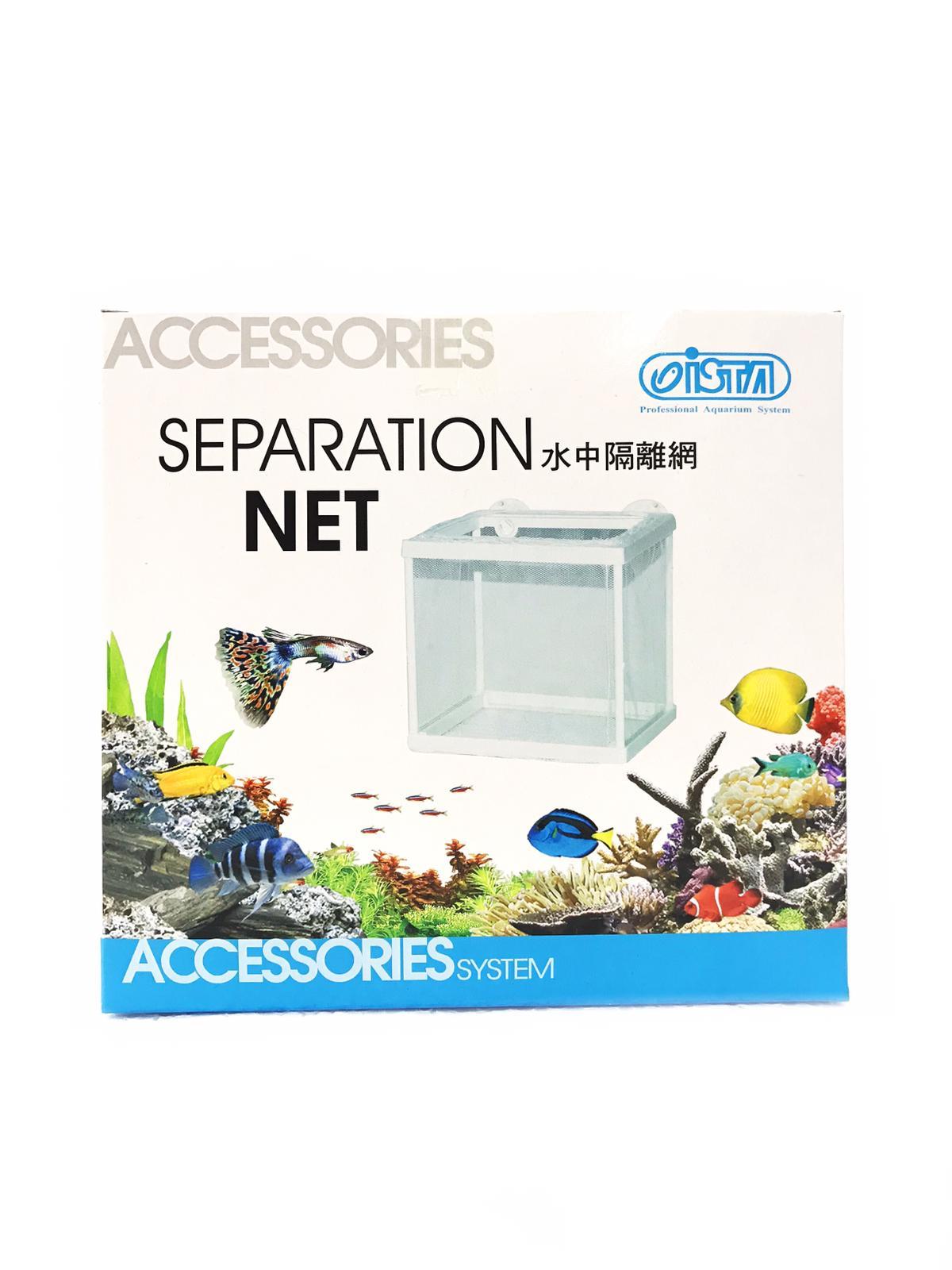Ista Separation Net