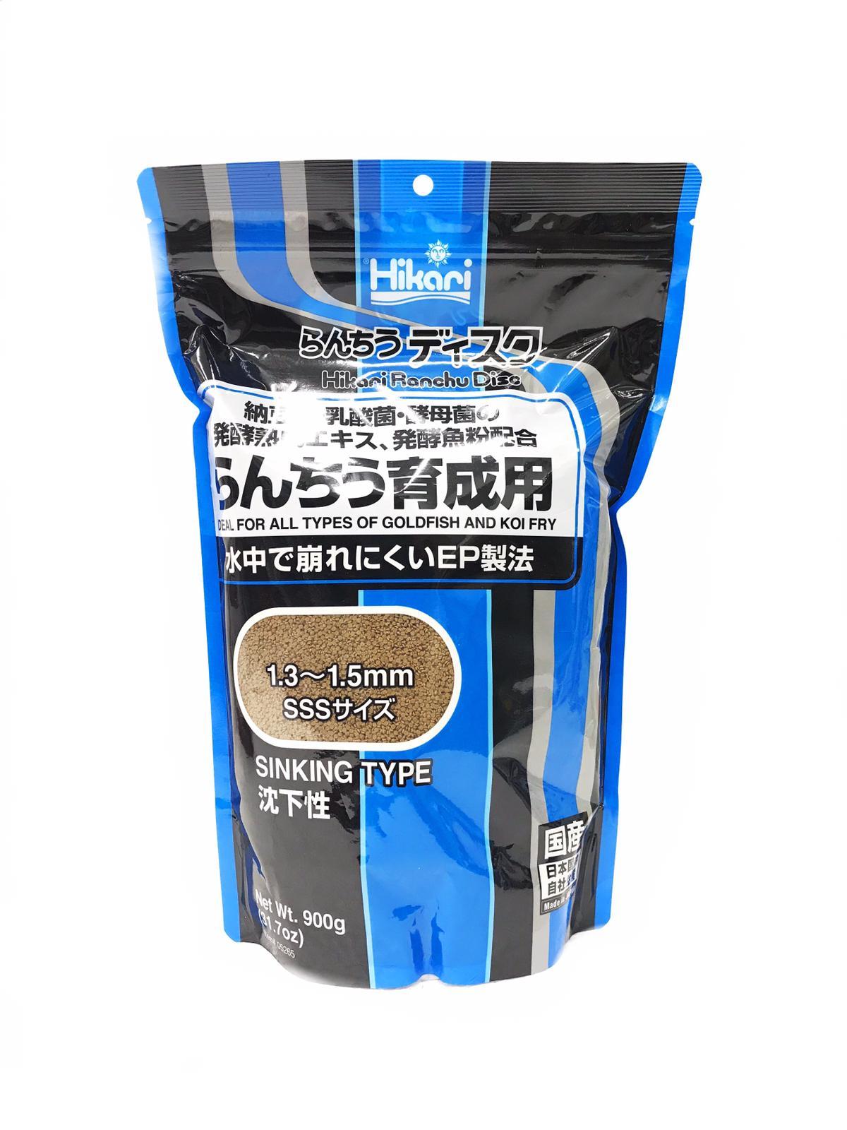 Hikari Ranchu Disc Blue