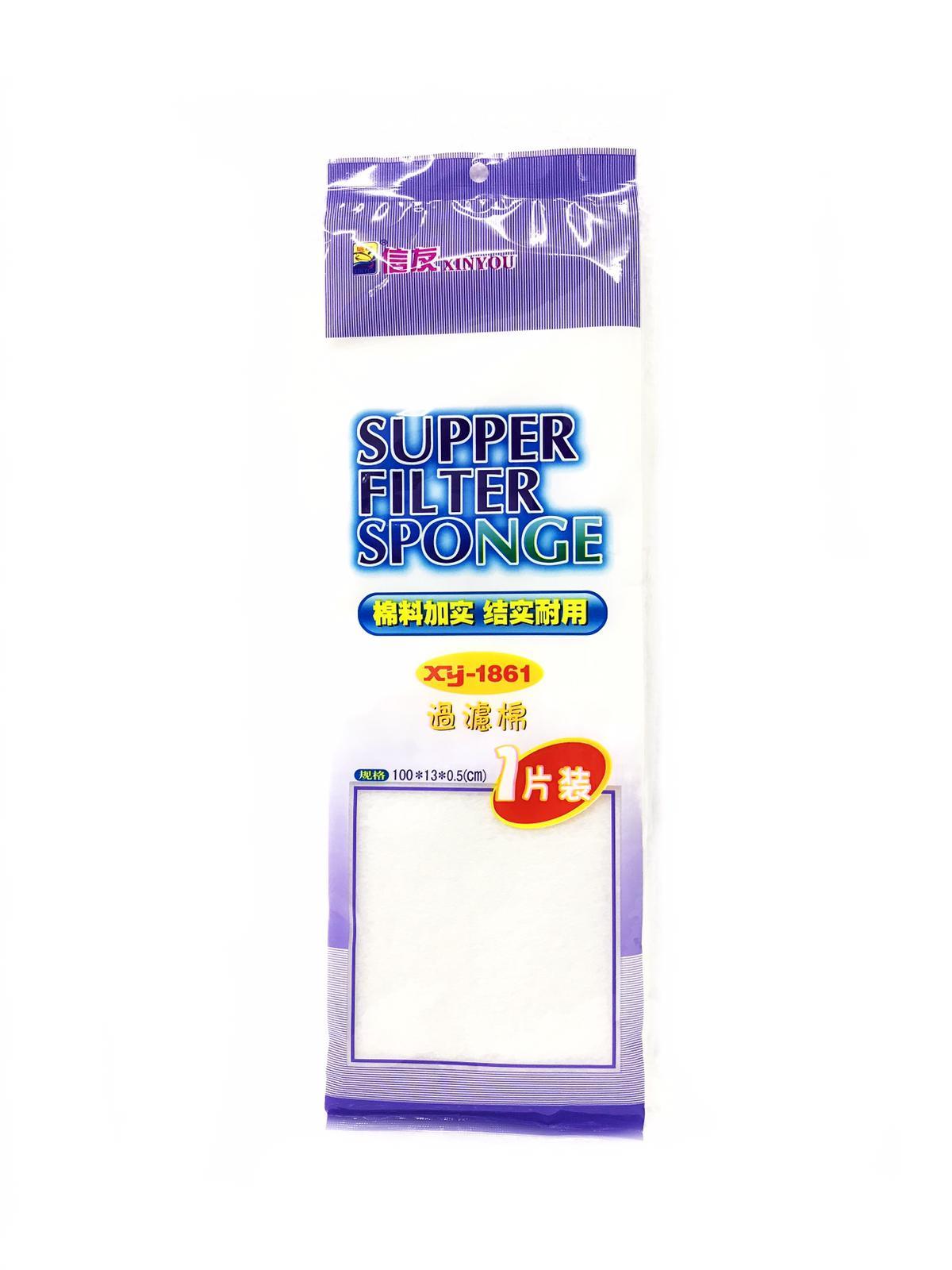 Xin You Super Filter Sponge XY-1861