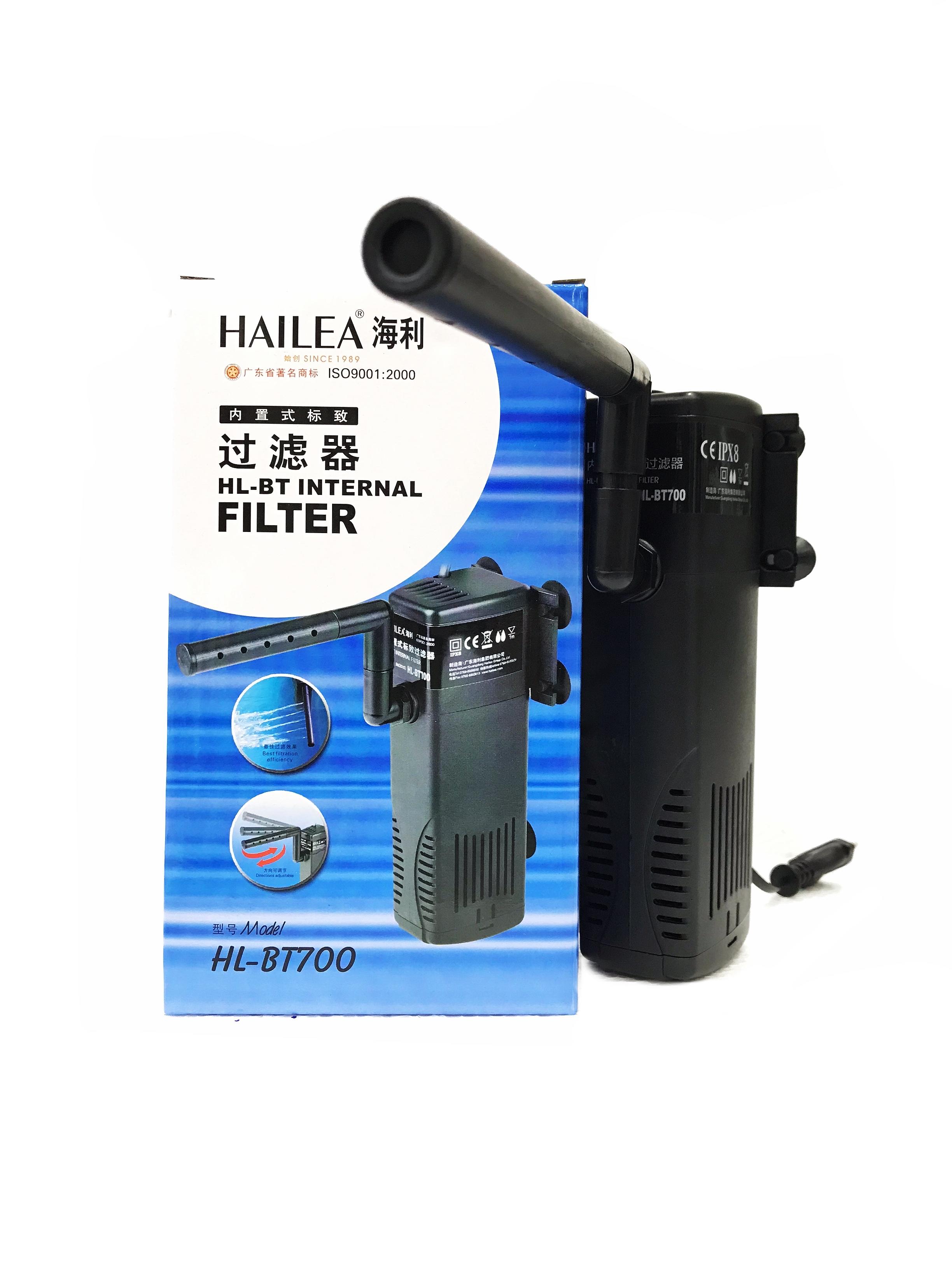 Hailea HL-BT Internal Filter