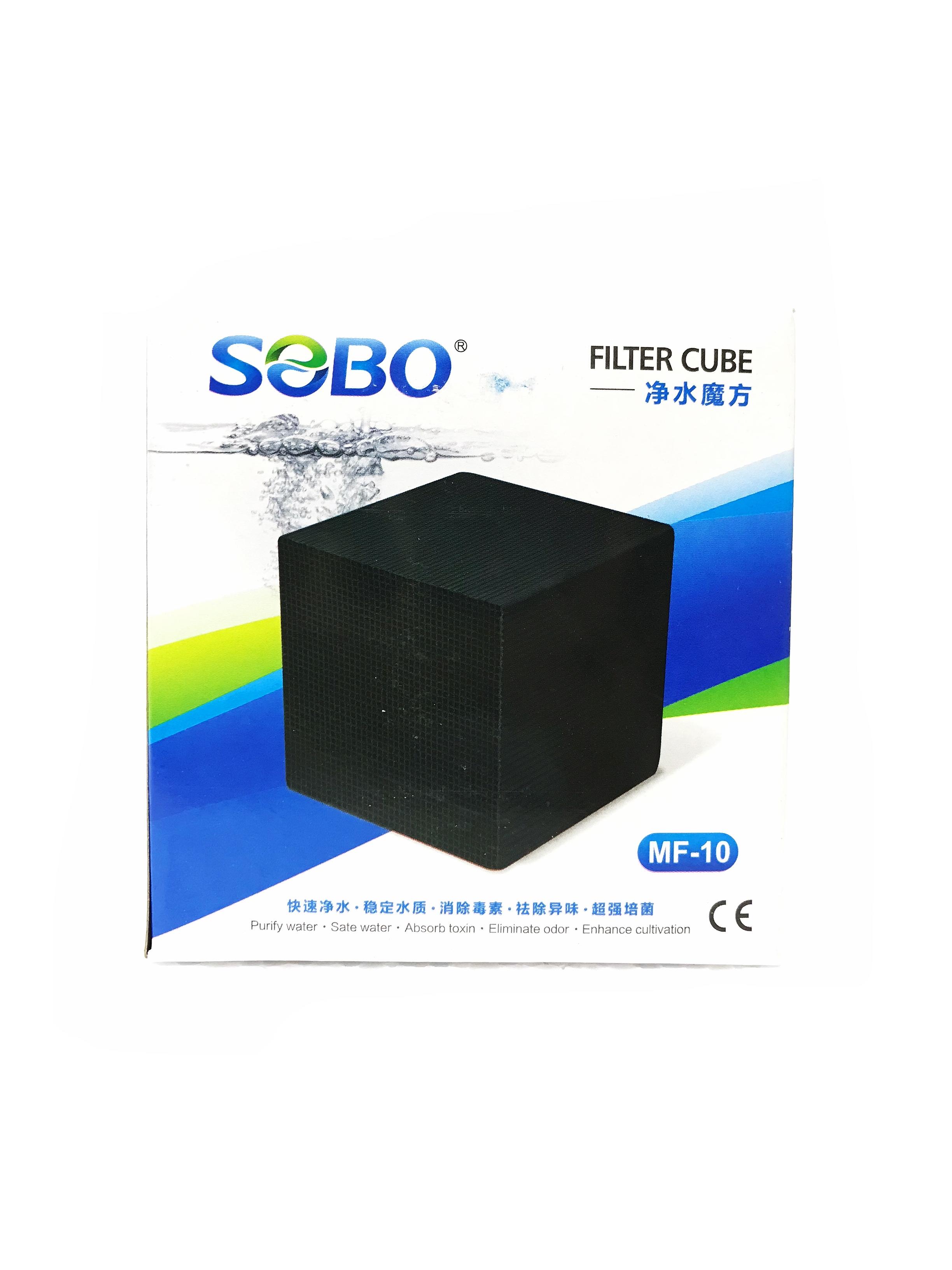 Sobo Filter Cube