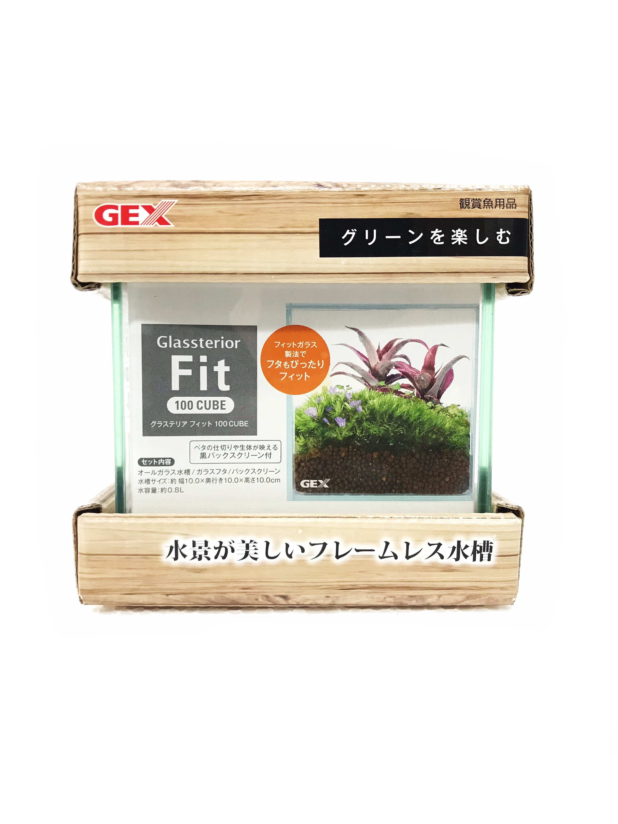 Gex Glassteria Fit 100 Cube (8624)