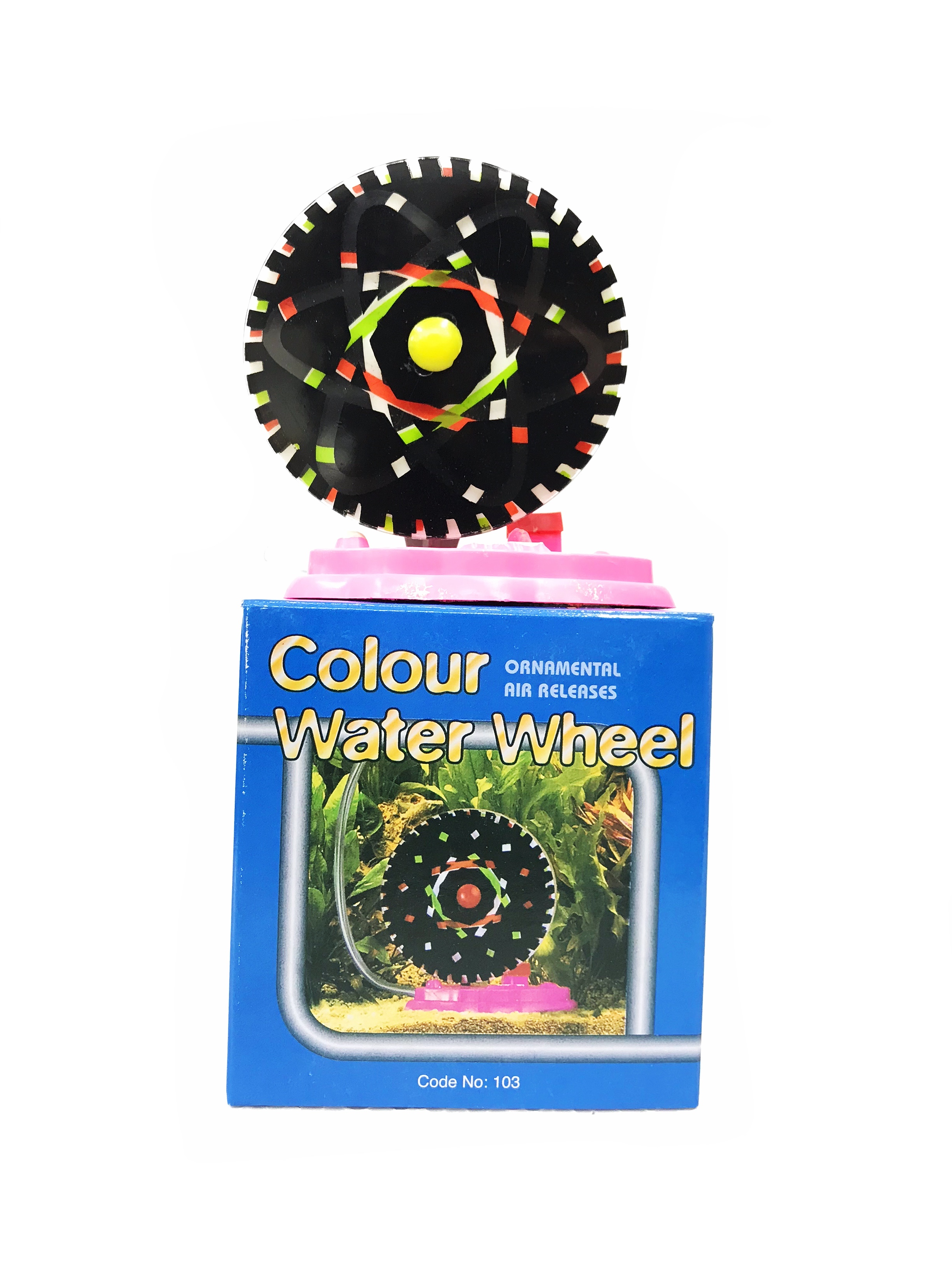 Guppy Color Water Wheel
