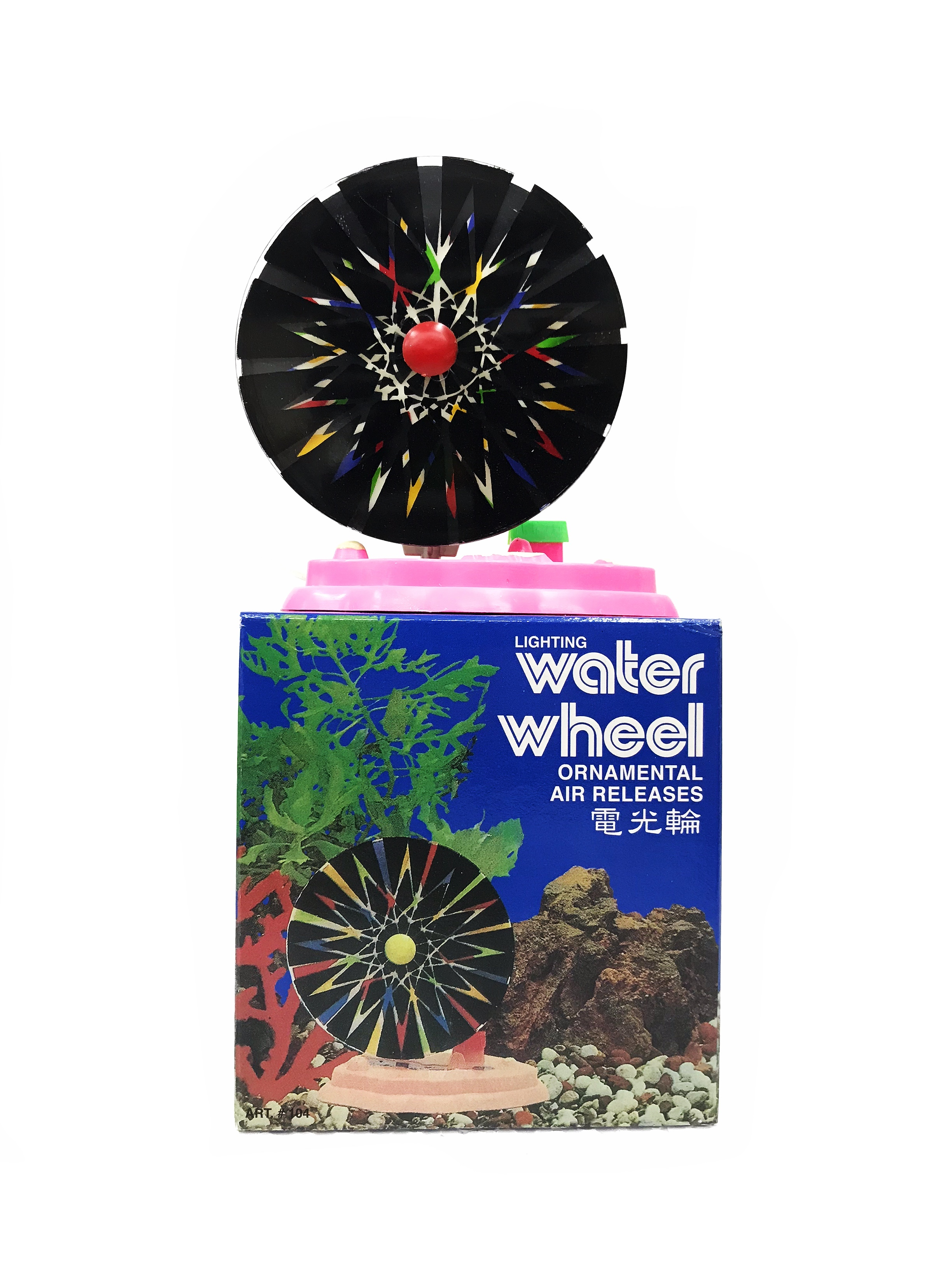 Guppy Water Wheel Lighting
