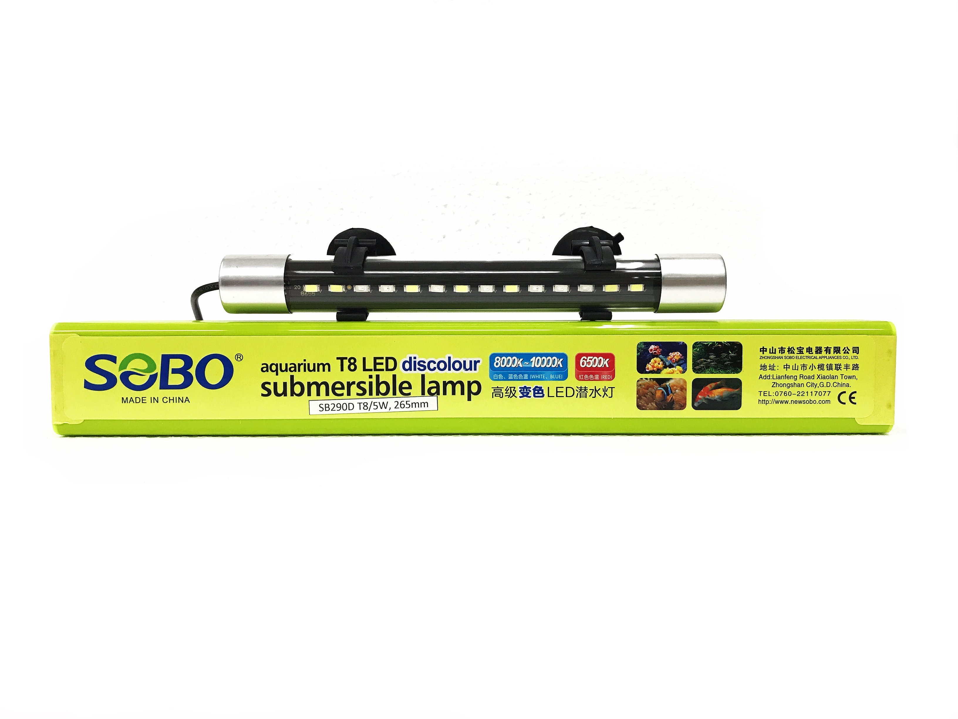 Sobo T8 LED Discolour Submersible Lamp