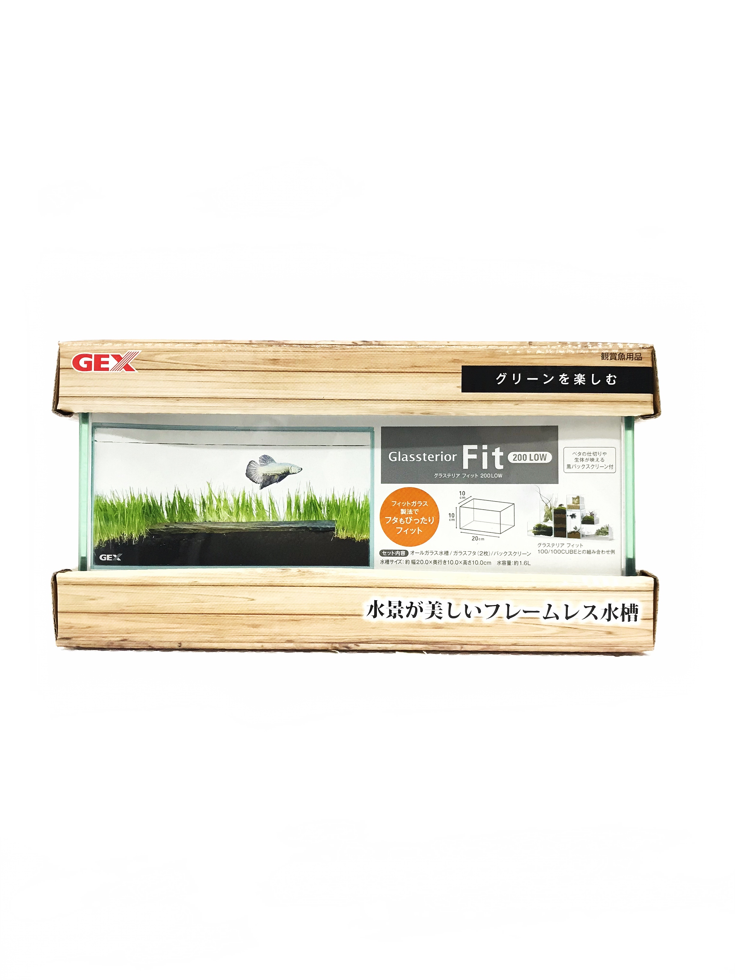 Gex Glassteria Fit 200 Low (8625)