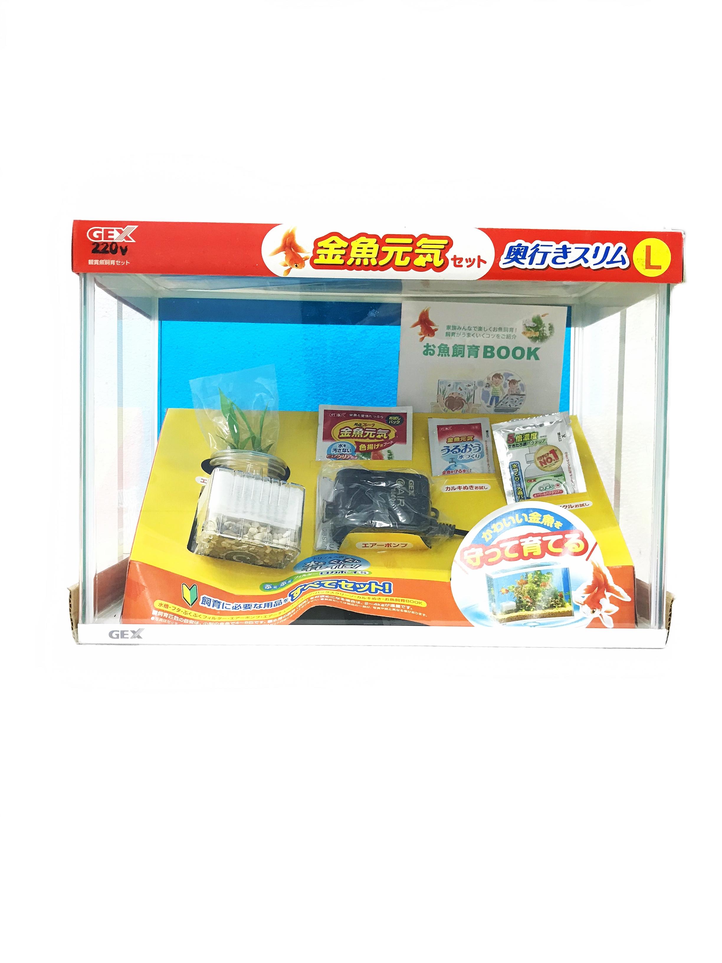 Gex SFD-Goldfish Genki Set (L) (11124)
