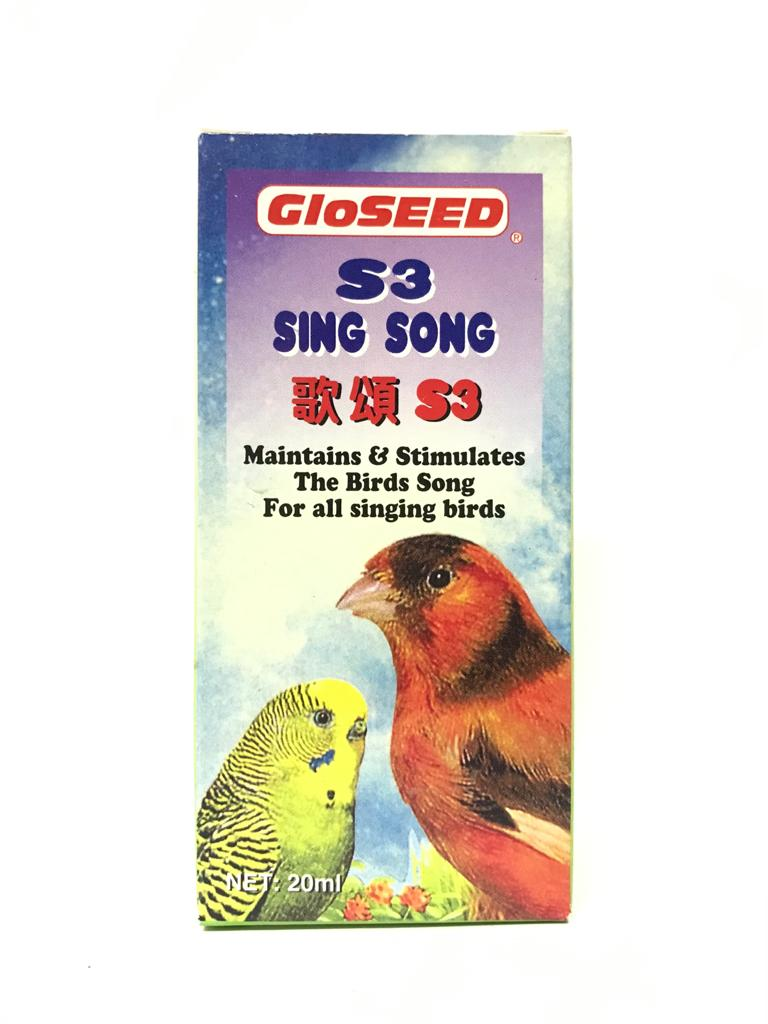 Gloseed S3 Sing Song