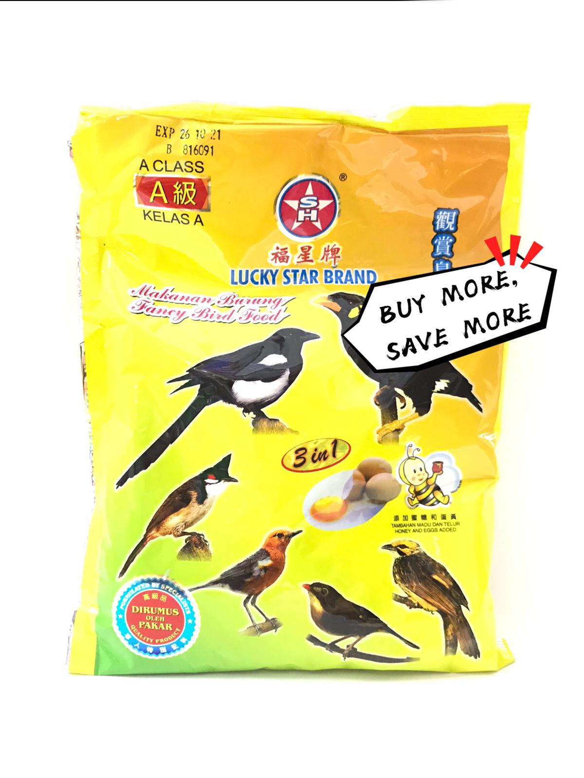 Lucky Star Brand Fancy Bird Food (Yellow)