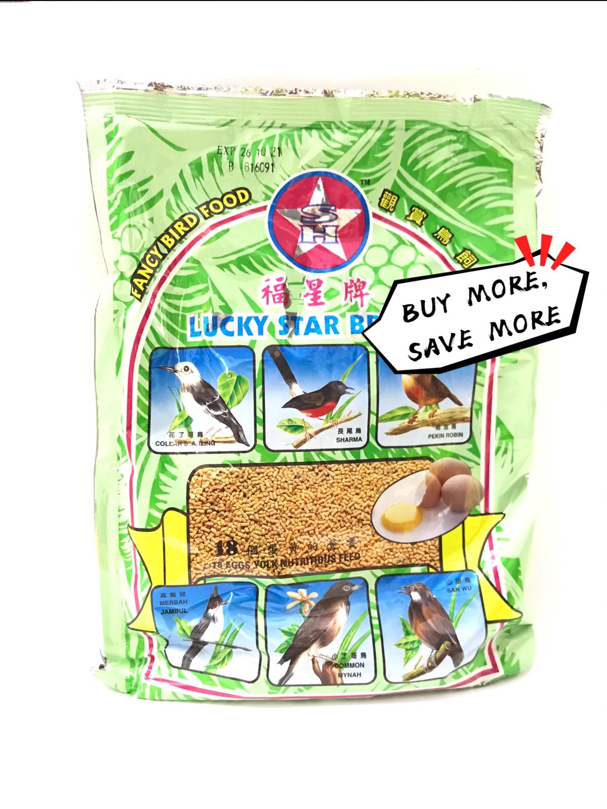 Lucky Star Brand Fancy Bird Food (Green)