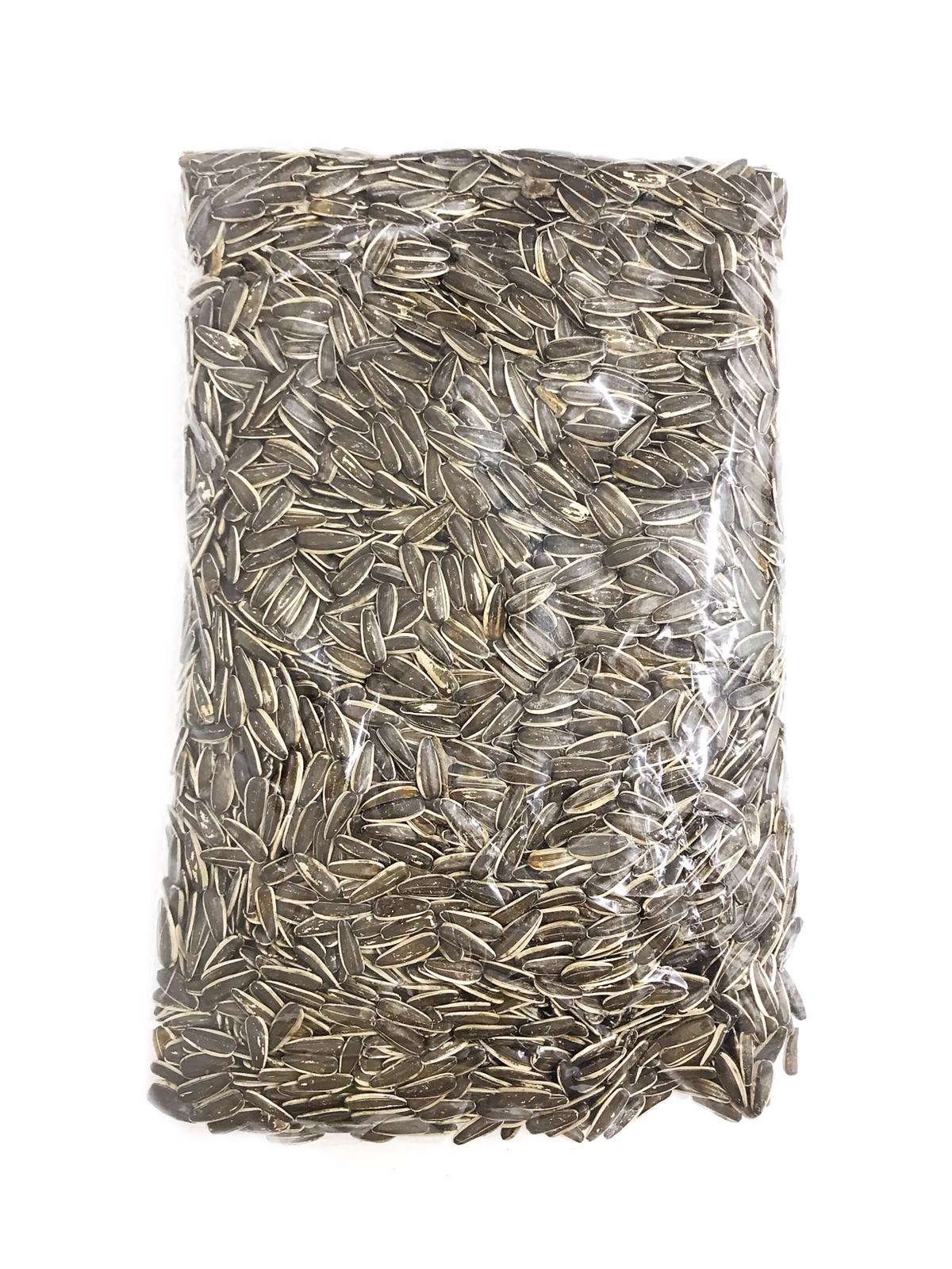 Sunflower Seeds (Small Seeds)
