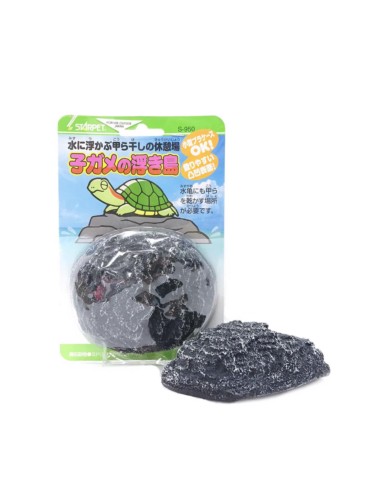 Turtle Floating Stone