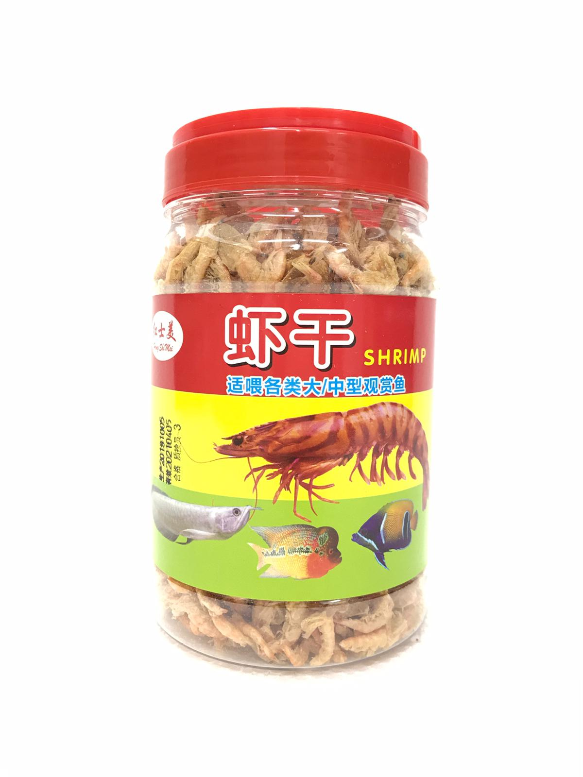 Hong Shi Mei Dried Shrimp